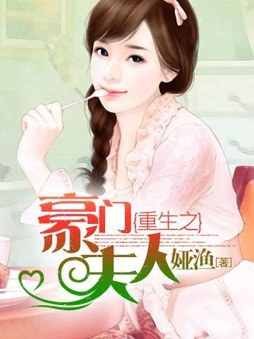 汪海林小说