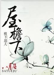 赵龙威小说