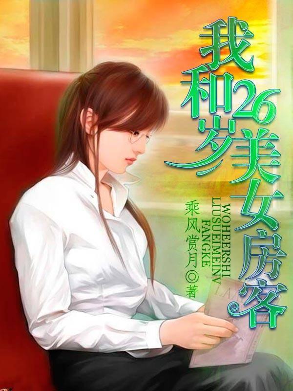 好看的逍遥江湖小说
