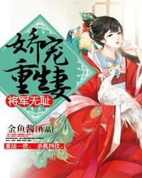 【夫人很忙:将军偏爱重生妻完整版在线试读】主角宁怡季昀