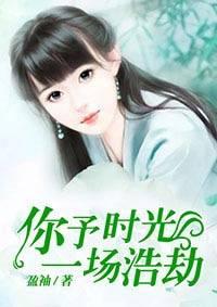 萧氏女小说