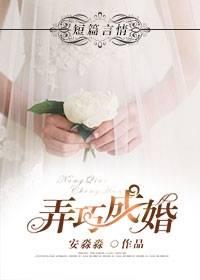 《弄巧成婚》主角苏巧顾明成精彩阅读完结版完本