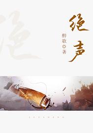 第一名媛李青荷小说