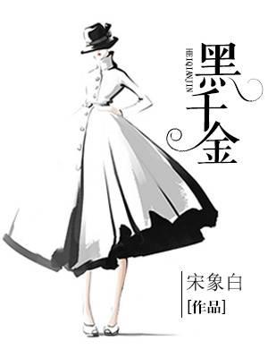 鉴古董小说