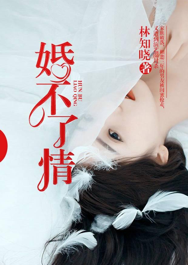 蜻蜓fm小说