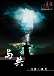 李敏写的小说