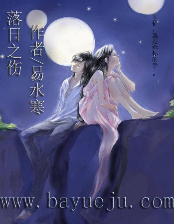 武林网游小说