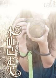 朱小川的小说