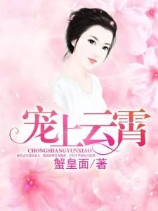 香港现代的小说